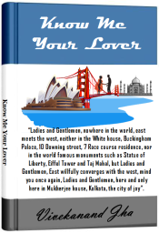 KNOW ME YOUR LOVER--COVER PAGE